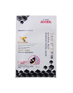 森田药妆Q10蜂王乳*润肌黑面膜7片(台湾原装进口)