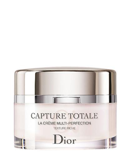 迪奥迪奥Dior 修护滋养乳霜 面霜滋润补水