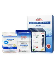 森田药妆玻尿酸*保湿超值组(6+2)