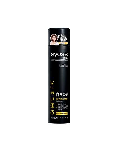 丝蕴丝蕴Syoss 自由塑型强力造型发胶 300ml 定型