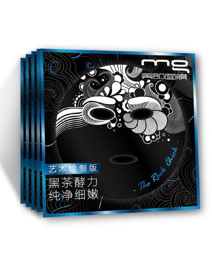 美即美即MG黑茶酵力纯净细嫩艺术绘制版蕾丝面膜5片装 蕾丝定制 清洁面膜 细肤 补水 无