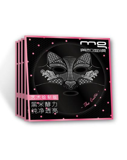 美即美即MG黑米酵力纯净透亮艺术绘制版蕾丝面膜5片装  蕾丝定制 清洁面膜 提亮 补水 无