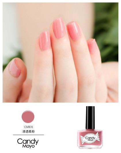 膜玉清透柔粉CMB05 可剥可撕拉快干无毒无味 果冻嫩粉色 少女心专属色指甲油