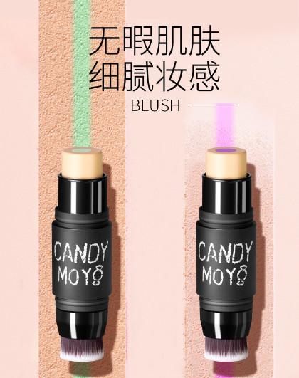 膜玉Candy Moyo曜白亮彩调色粉底棒 自然白+紫色