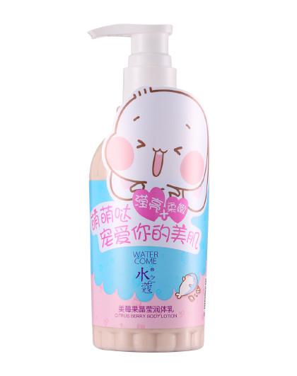 水之蔻【修护干燥 莓果精粹】水之蔻美莓果晶莹润体乳 改善干燥身体乳