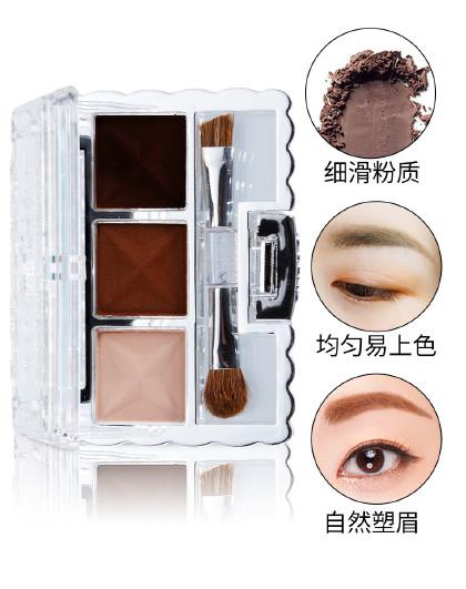 巧迪尚惠巧迪尚惠唯美三色眉粉2.5g 防水防汗持久眉粉盘 深棕色
