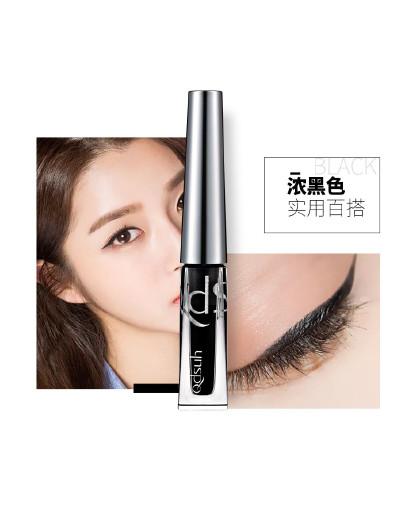 巧迪尚惠巧迪尚惠时尚炫彩眼线液2.5ml 防水眼线笔 眼线液笔
