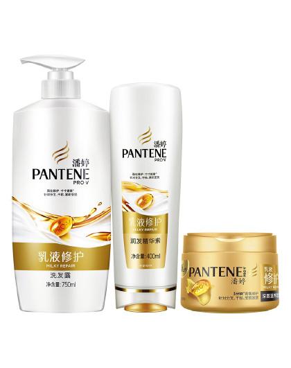 潘婷潘婷Pantene乳液修护洗发水护发素加发膜洗护套装 滋润 彩色
