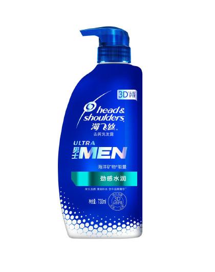 海飞丝海飞丝 男士劲感水润型730ml 洗发水 去屑 新旧包装随机发送