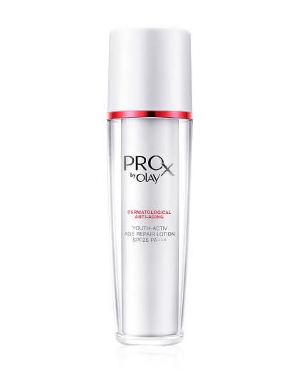 玉兰油玉兰油OLAY Pro-x肌源活颜隔离防晒乳 SPF35 PA+++  75ml 隔离防晒 防晒