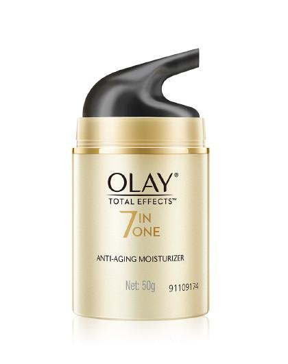 玉兰油玉兰油OLAY 多效修护霜50g 面霜 补水保湿滋养  提亮肤色 淡化细纹
