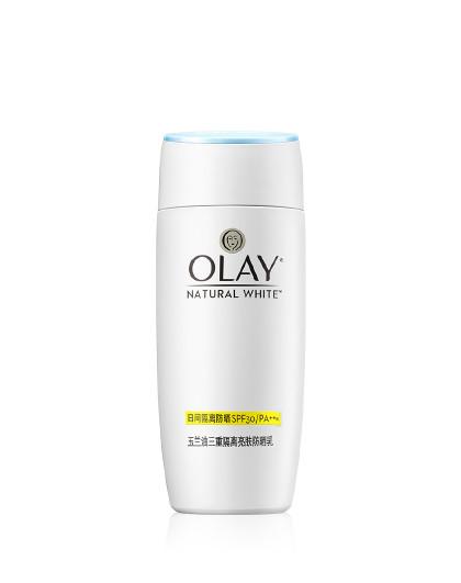 玉兰油玉兰油OLAY 三重隔离亮肤防晒乳75ml 隔离 水润保湿