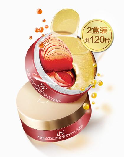 植美村【红膜提亮 金膜抚纹】红金六胜肽凝胶眼膜 2盒装共120片 其它颜色