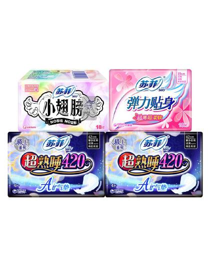 苏菲日本尤妮佳苏菲卫生巾超薄日用夜用经典3+1呵护套装4包44片 其他颜色