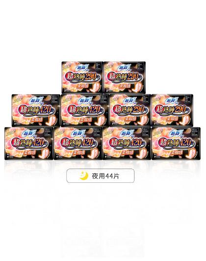 苏菲日本尤妮佳苏菲卫生巾超熟睡柔棉感夜用卫生巾组合10包44片 以实物为准