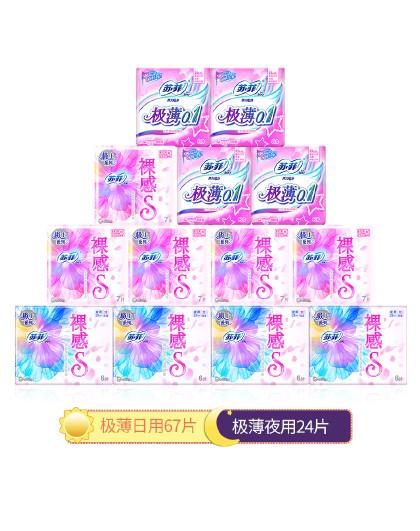 苏菲日本尤妮佳苏菲超薄日夜套装13包91片日用卫生巾夜用卫生巾 以实物为准