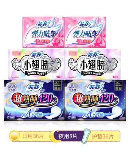 苏菲日本尤妮佳苏菲日夜套装6包80片日用卫生巾夜用卫生巾 其他颜色