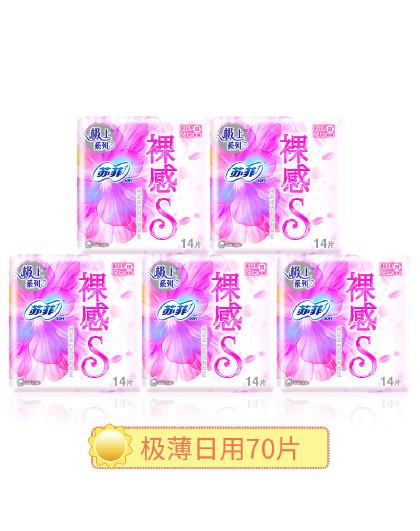 苏菲日本尤妮佳苏菲卫生巾裸感S极薄日用姨妈巾5包70片超薄卫生巾 其它颜色