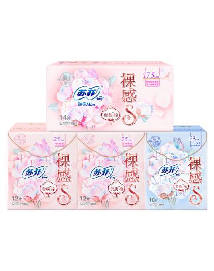 苏菲日本尤妮佳苏菲卫生巾裸感S贵族系列贵族棉日夜套装4包48片 以实物为准