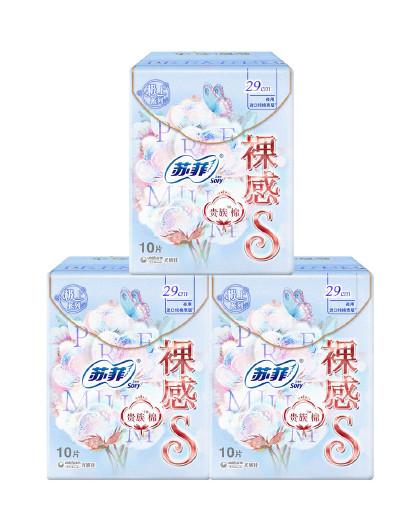 苏菲日本尤妮佳苏菲卫生巾裸感S贵族棉夜用卫生巾29cm3包30片 以实物为主