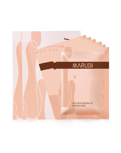 丸美【人气保湿加享面膜】MARUBI 丸美 深肌保湿面膜双盒装 保湿面膜