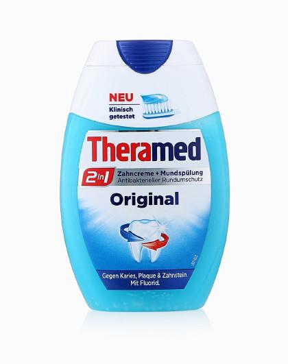 护齿达护齿达Theramed健齿二合一牙膏 75ml 强根健齿