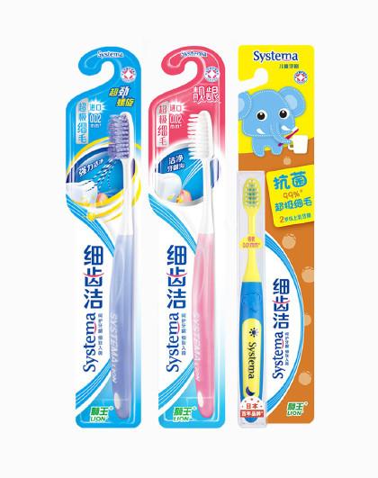 狮王狮王(Lion)细齿洁三口之家牙刷套装