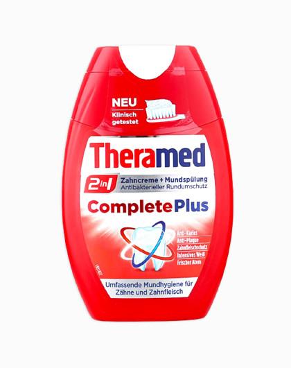 护齿达护齿达Theramed多效二合一牙膏75ml 多效合一