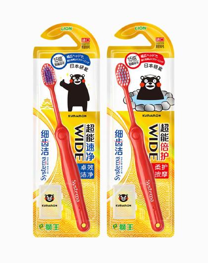 狮王狮王(Lion)细齿洁超能熊本熊宽头牙刷2支装 见实物