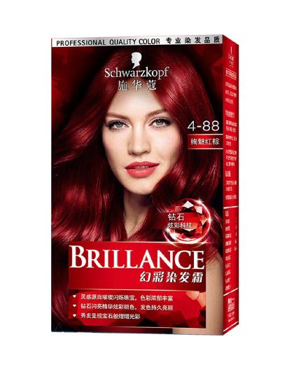 施华蔻施华蔻幻彩染发霜红棕色酒红色染发剂固色持久绚丽多色染发膏