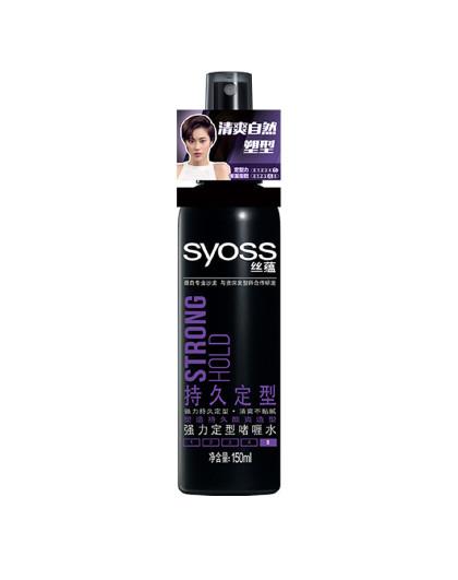 丝蕴丝蕴Syoss 持久定型强力定型啫喱水 150ml 头发定型