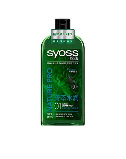 丝蕴丝蕴Syoss 菁萃水润洗发露500ml 洗发水