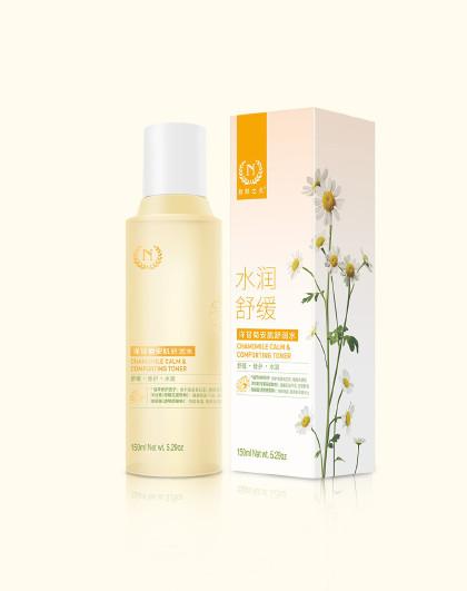 自然之名自然之名洋甘菊安肌舒润水150ml  爽肤水保湿化妆水 其它颜色