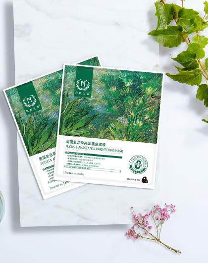 自然之名自然之名 墨藻复活草亮采黑金面膜10片/盒 水润修护 如图