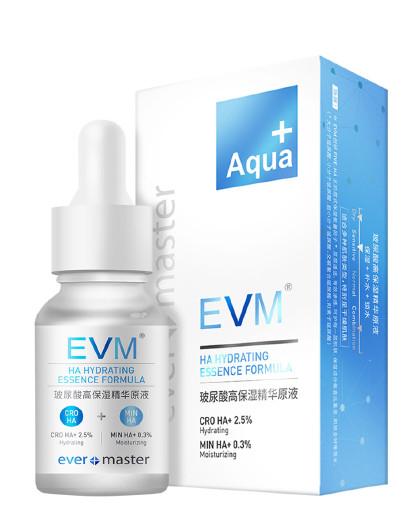 自然之名自然之名 EVM玻尿酸高保湿精华原液15ml 补水保湿安瓶 如图