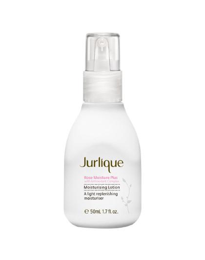 茱莉蔻【玫瑰保湿密码锁】茱莉蔻Jurlique玫瑰衡肤保湿乳液50ml滋润 补水保湿 见实物