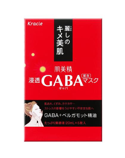 肌美精肌美精调整修护面膜5片装舒缓水润 GABA修护