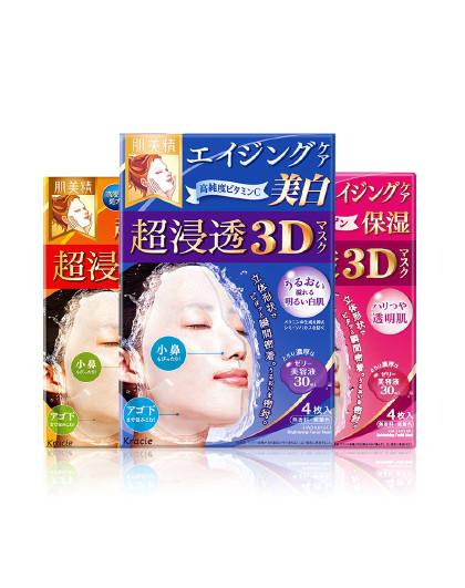 肌美精3D立体补水面膜3盒(美白1+保湿1+弹力1)