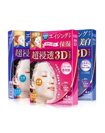 肌美精肌美精3D立体补水面膜3盒美白抗皱面膜 以实物为准