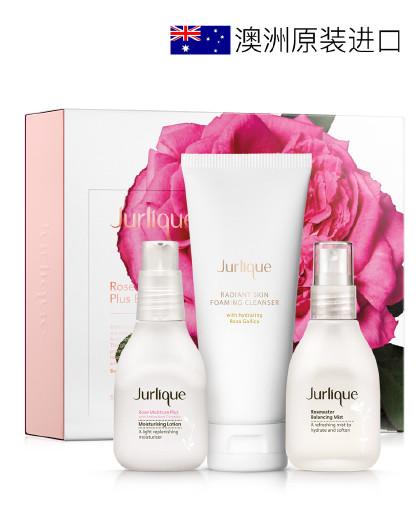 茱莉蔻澳洲原装进口茱莉蔻玫瑰保湿三重奏爽肤水乳液洁面补水喷雾花卉水 以实物为准