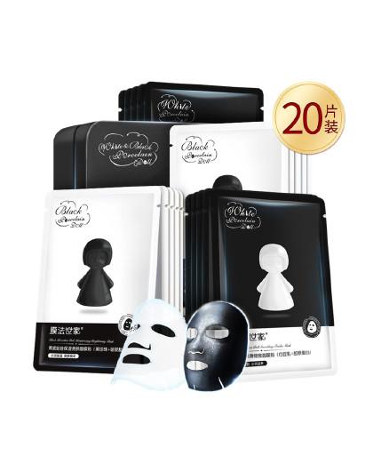 膜法世家【1+1美肤膜法】膜法世家黑白瓷娃娃水嫩亮肤面膜贴套盒20片