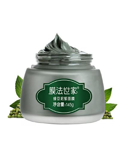 膜法世家【不做油光黑美人】膜法世家绿豆泥浆面膜145g 美白清洁面膜