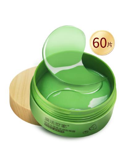 膜法世家膜法世家绿豆水润亮采凝胶眼膜60片  补水保湿眼贴膜