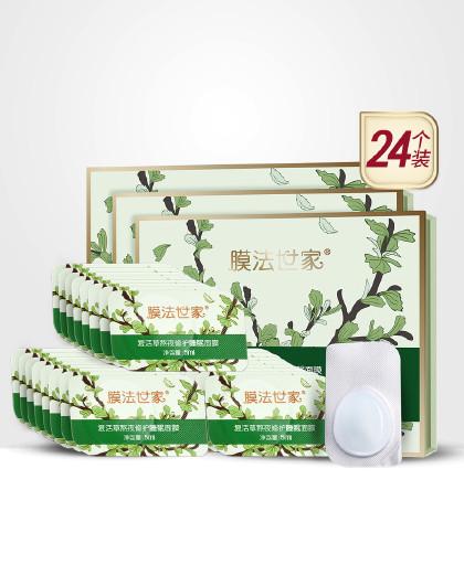 膜法世家膜法世家复活草熬夜修护睡眠面膜礼盒24个装 复活草熬夜修护睡眠面膜礼盒24个装