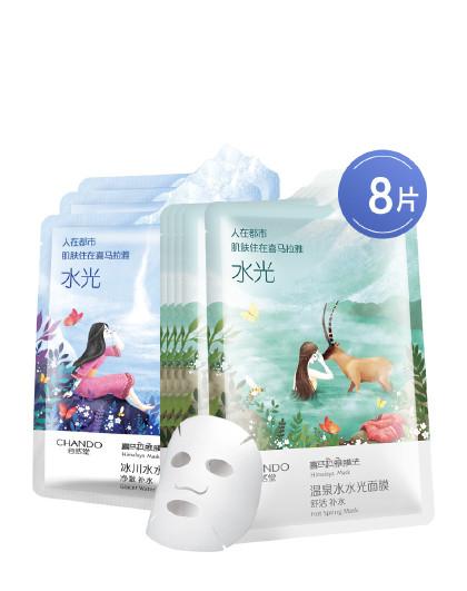自然堂自然堂【解渴干皮脸】温泉水水光面膜套装8片肌肤水嘭嘭