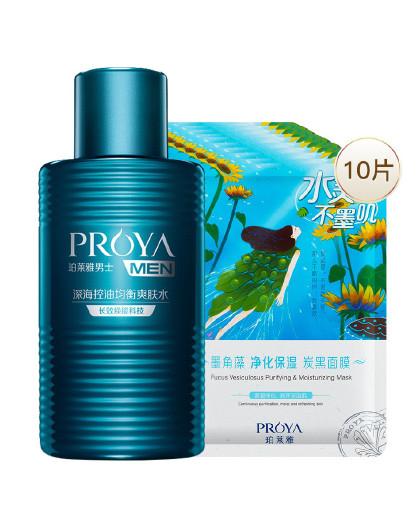 珀莱雅珀莱雅 男士深海控油均衡爽肤水套装 补水保湿细肤控油 收缩毛孔护肤水