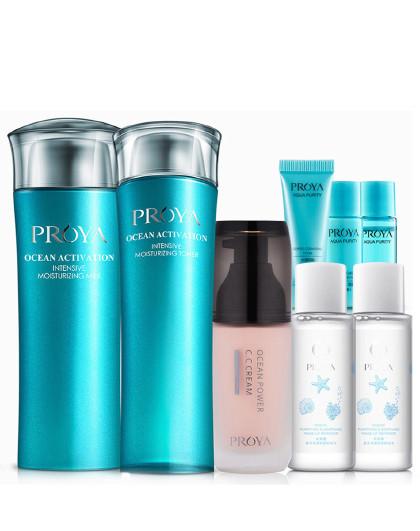 珀莱雅珀莱雅 邂逅海洋保湿套装 活能密集美容护肤补水保湿化妆品