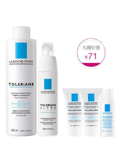 理肤泉La Roche-Posay理肤泉安心舒敏两件套 舒缓保湿敏感肌护肤品套装