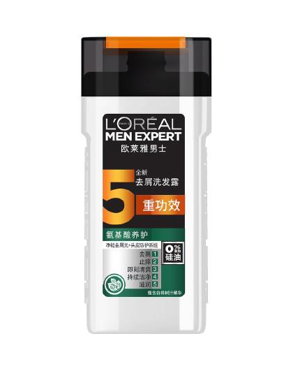 欧莱雅欧莱雅男士去屑洗发露(氨基酸养护) 200ml 男士洗发水  头发清洁