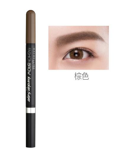 美宝莲美宝莲双头三角塑型眉笔 0.5+0.11g 防水防汗防晕染持久多用初学者眉笔